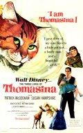 Фильмы про кошек Три жизни Томазины (1964)