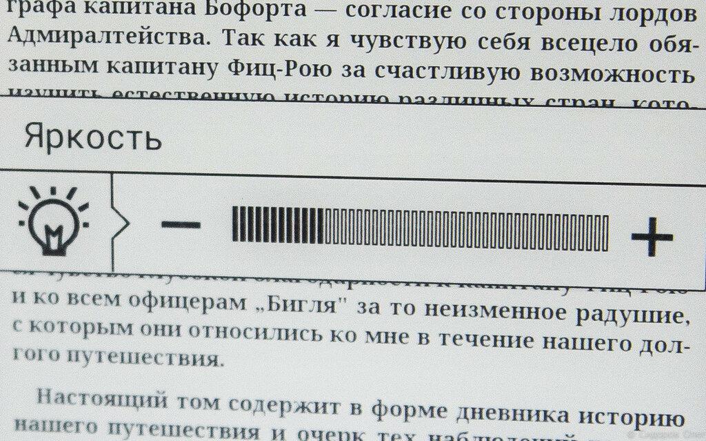Оникс-22.jpg