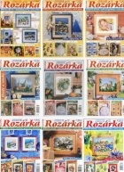 "Подшивка журнала ""Rozarka"", 2006-2013"