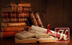 Книга Книга Убойные вестерны /335 книг