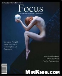 Журнал Focus Issue 4