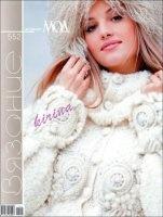 Журнал мод № 552 2011 jpg 41,1Мб