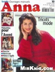 Журнал Anna №10 1996