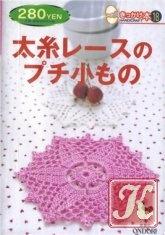 Журнал Ondori. Handicraft №18