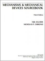 Книга Mechanisms and Mechanical Devices Sourcebook