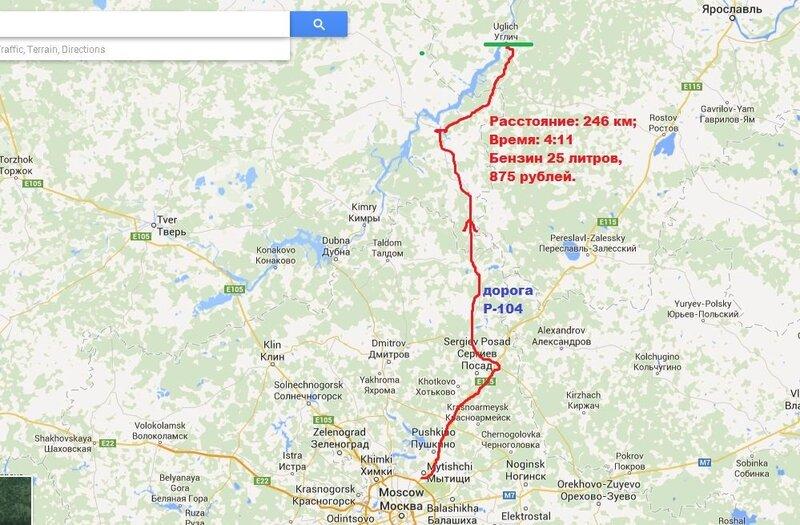 От Москвы по Волге до Мологи