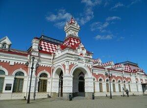 Здание старого вокзала. Екатеринбург