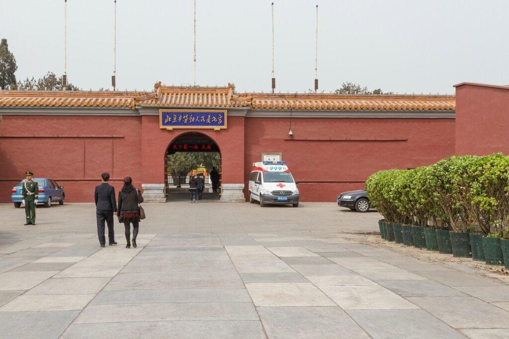 Храм Императорских Предков, Дворец культуры Трудящихся, Пекин