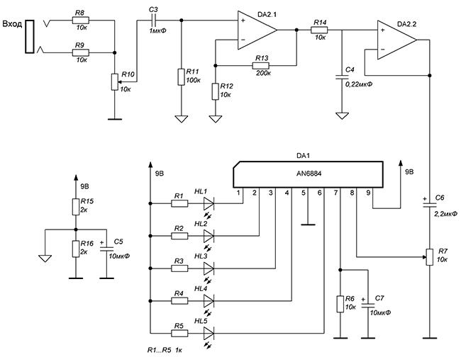 На резисторе R14 и конденсаторе С4 собран фильтр низких частот с верхней границей пропускания около 80 Герц.
