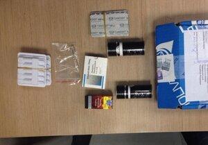 У жительницы Владивостока изъяли запрещенные вещества, которые она приобрела в Интернете