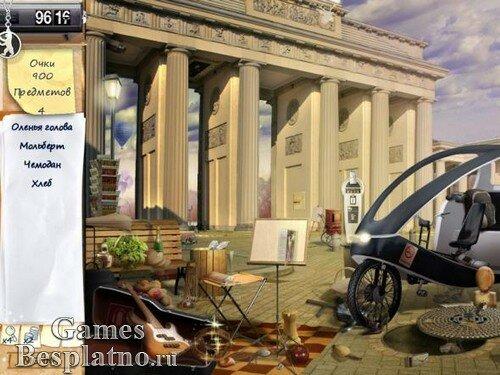 Тайны прошлого: Берлинские ночи