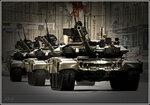 Т-90 «Владимир»