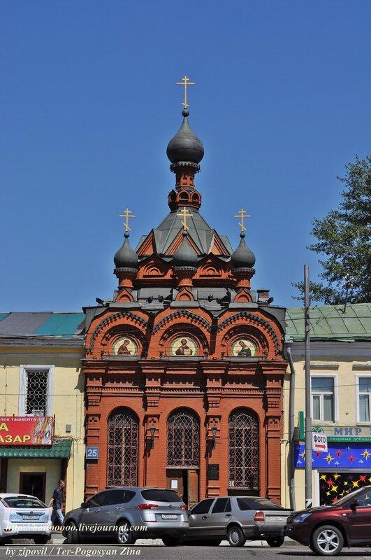 монастыря