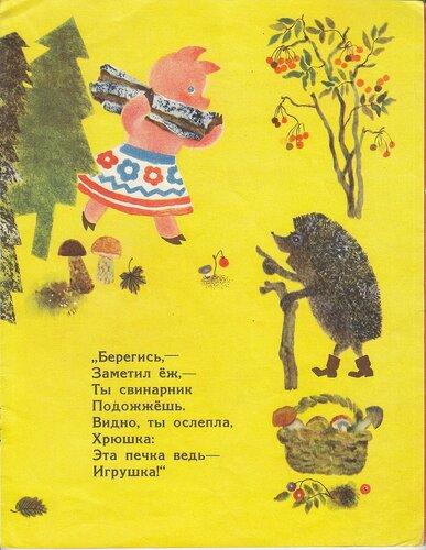 рисуют Булатов Эрик и Васильев Олег