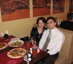 Девятая годовщина нашей свадьбы.