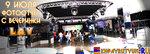 01_9 июля 2010_LAV_Lетняя Aрмянская Vечеринка.jpg