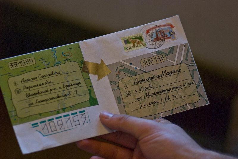 День рождения, отправила открытку без маркировки