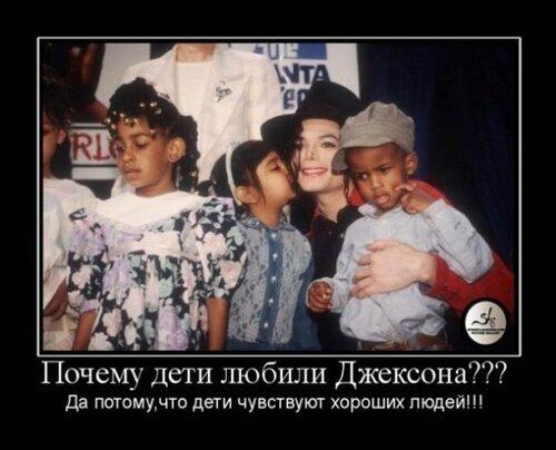 http://img-fotki.yandex.ru/get/53/m-jackson-info.7/0_3467c_10c9960b_L.jpg