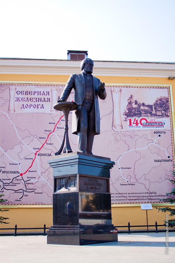 Памятник Савве Мамонтову. «Ярославль-Главный»