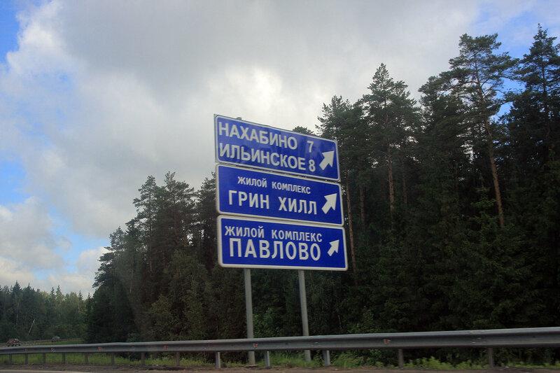 http://img-fotki.yandex.ru/get/53/night-city-dream.23/0_2943a_bdcfb5c4_XL.jpg