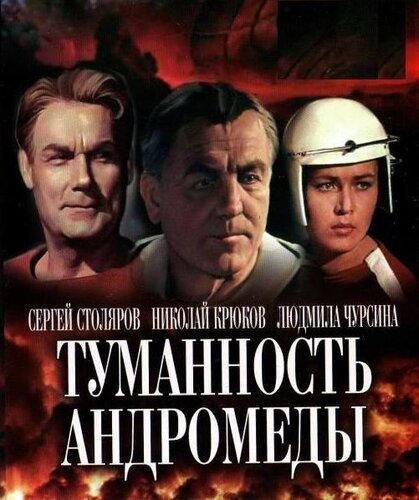 Игры для взрослых скачать через торрент с русским переводом