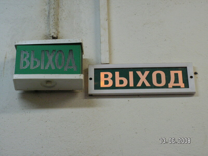 http://img-fotki.yandex.ru/get/53/uranzevs.6/0_e2f2_9b4ea557_XL.jpg