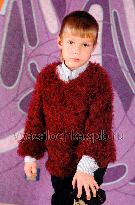 Пушистый свитер на мальчика