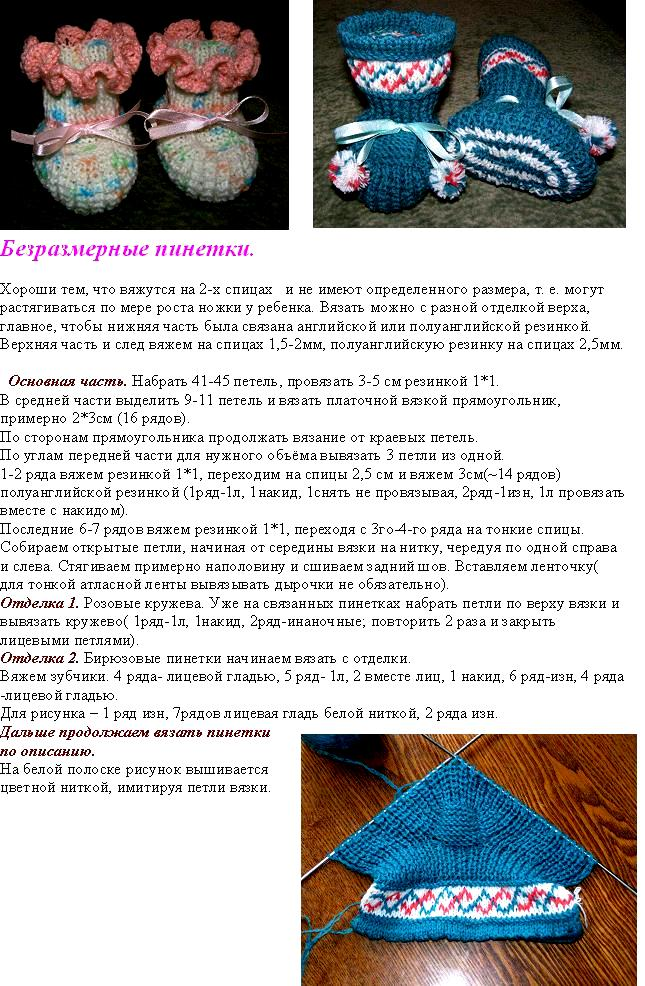 http://img-fotki.yandex.ru/get/53/yanek82.b/0_5e255_32d4e30b_-1-orig
