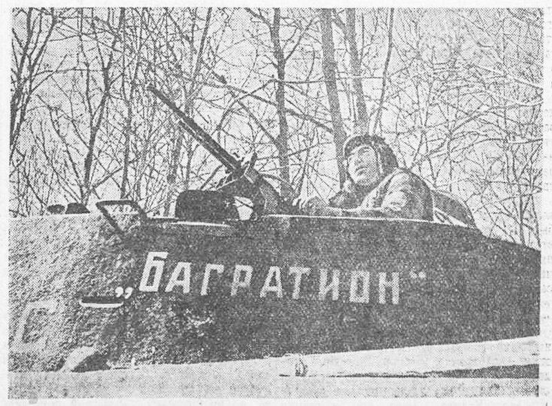 «Красная звезда», 29 апреля 1942 года, как русские немцев били, потери немцев на Восточном фронте, красноармеец, Красная Армия, смерть немецким оккупантам