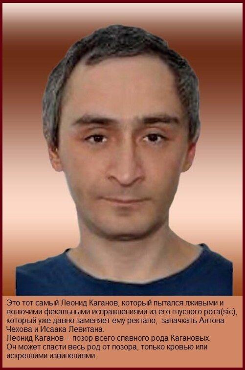 Леонид Каганов(600),  рамка, фотошоп