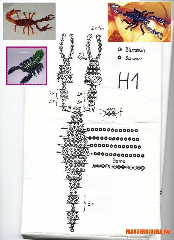 Скорпион из бисера. masterbisera.ru/shemy/page/5.  Прочитать целикомВ.