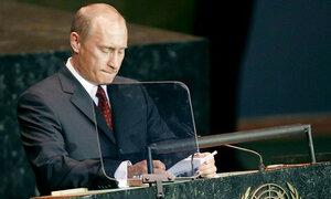 Впервые за 10 лет Путин отправится на Генассамблею ООН