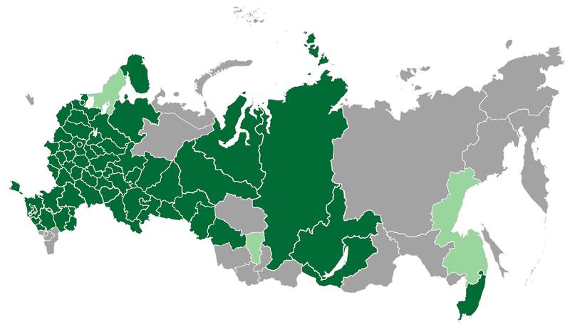 Карта России с посещенными регионами.