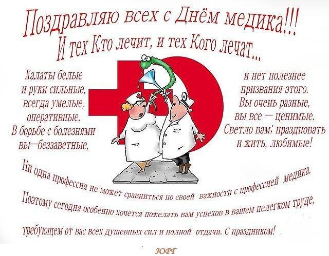 http://img-fotki.yandex.ru/get/5300/138942836.2/0_7ea22_3714ab27_XL