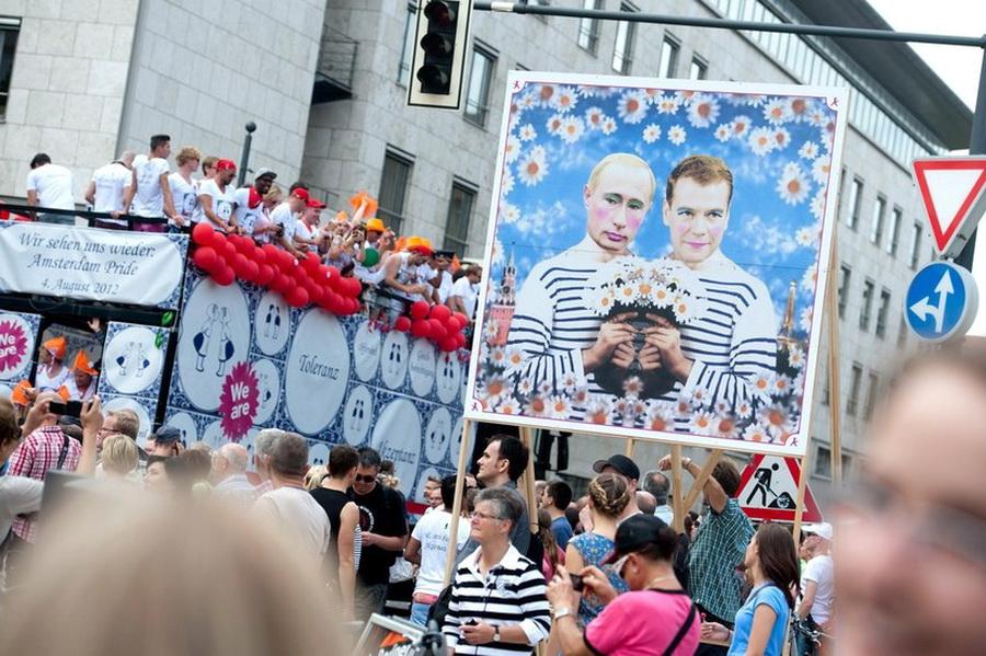 гей знакомства в берлине