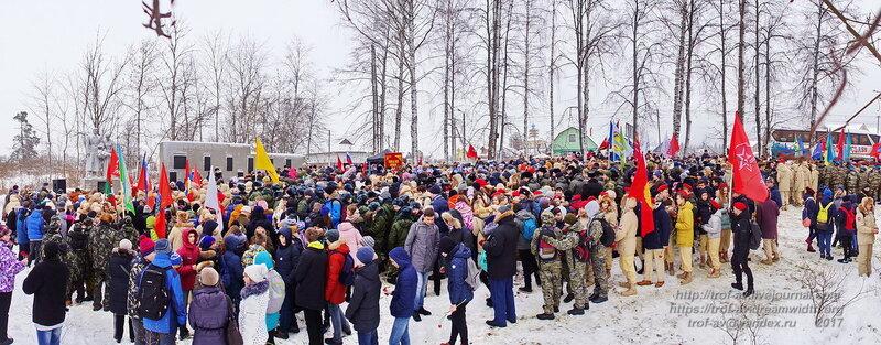 Закрытие московской областной Вахты Памяти-2017, Колюбакино