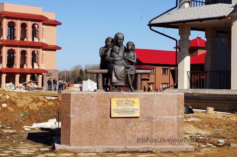 Памятник матери Терезе. Этномир, Калужская обл.