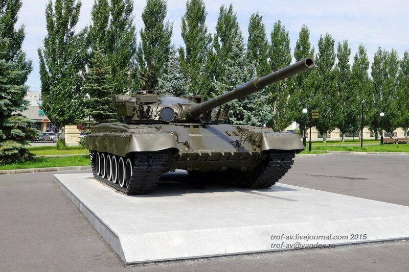 Танк Т-80, Парк Победы, Казань