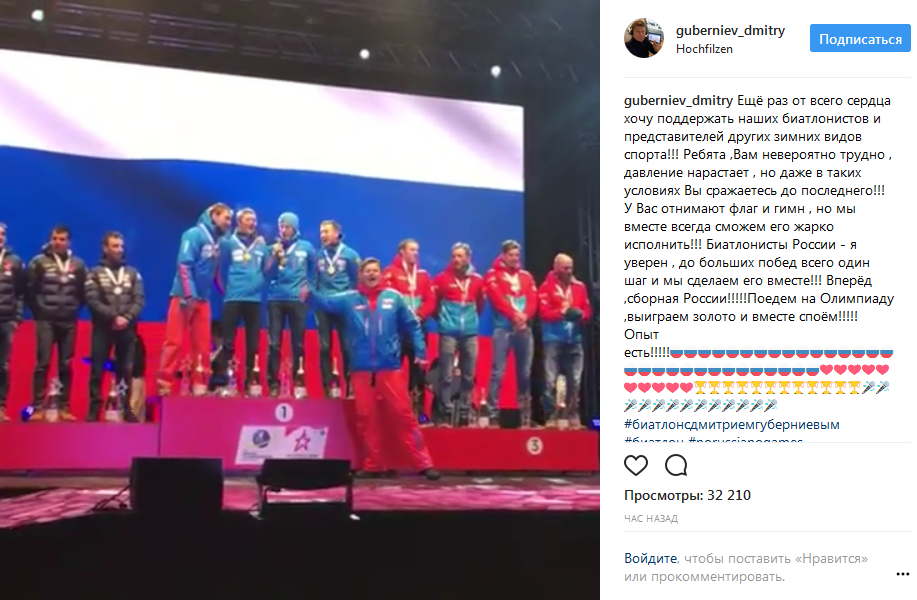 Дмитрий Губерниев: Давление нарастает...