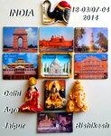 Индийский альбом