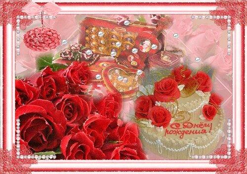 С Днем Рождения! Торт, цветы - розы открытка поздравление картинка