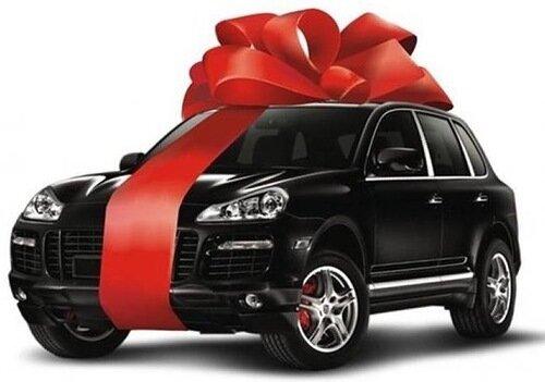Машина в подарок! открытка поздравление картинка