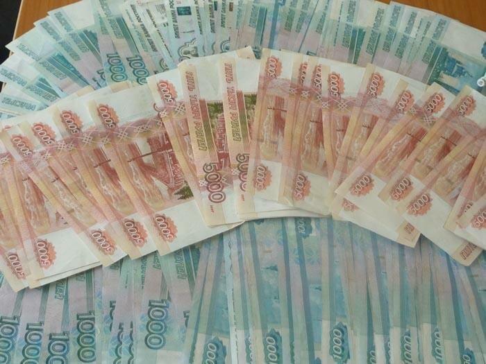 Полтора миллиона рублей.