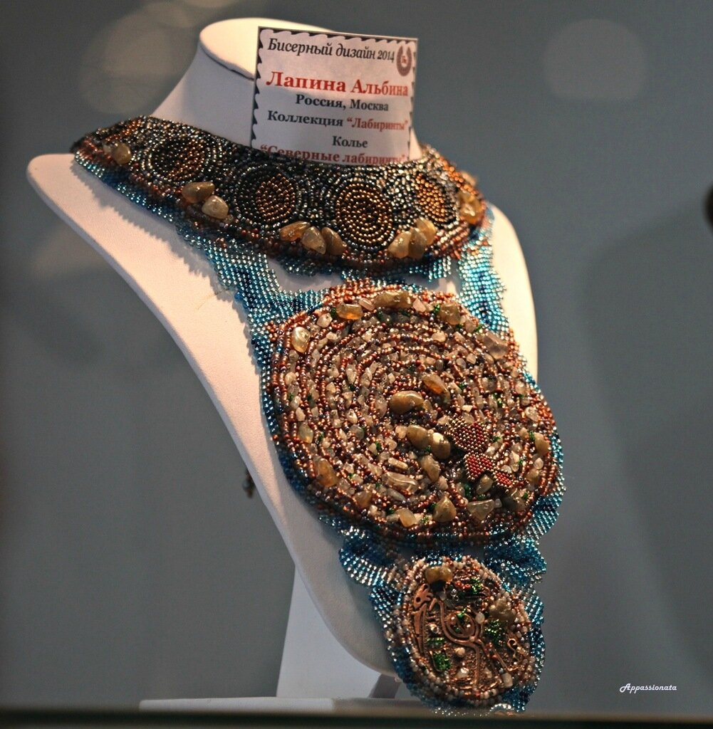 Бисерный дизайн выставка