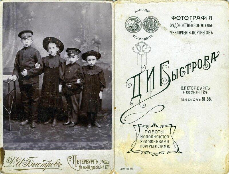 Фотографии из фотоателье, сделанные в конце 19 начале 20 века
