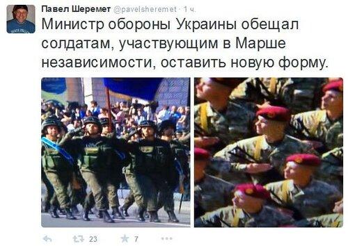 FireShot Screen Capture #3041 - 'Павел Шеремет (@pavelsheremet) I Твиттер' - twitter_com_pavelsheremet.jpg