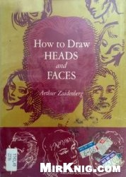 Книга How to Draw Heads and Faces