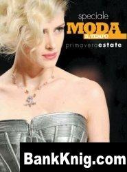 Журнал Il Tempo - Speciale Moda (Primavera - Estate 2010)