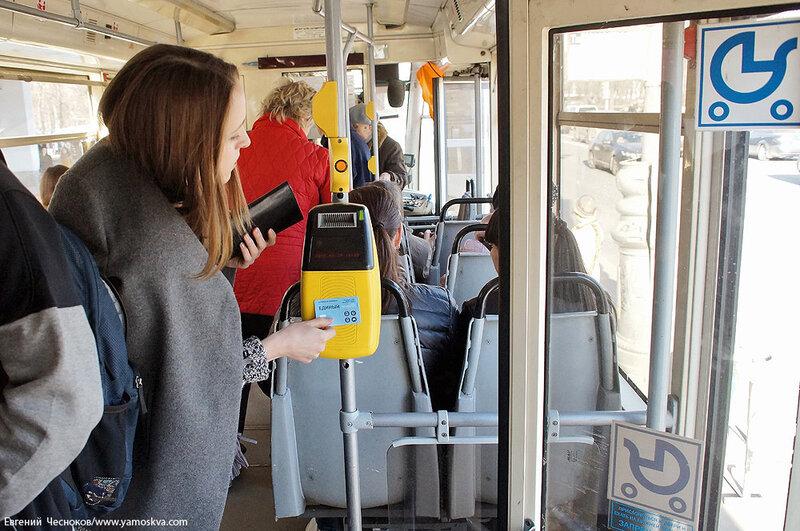 Весна. Контроль. 17 трамвай. 19.03.15.11..jpg