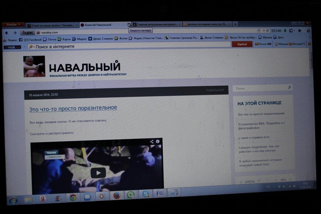 блог Навального